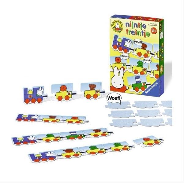 米菲火车拼图玩具